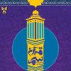یاسمن محمدشاه؛ هنر هرگز تسلیم محدودیت ها نمی شود